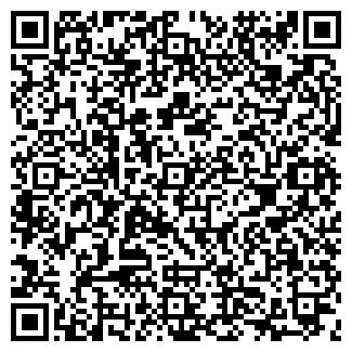 QR-код с контактной информацией организации ООО ЭКО-СТИЛЬ