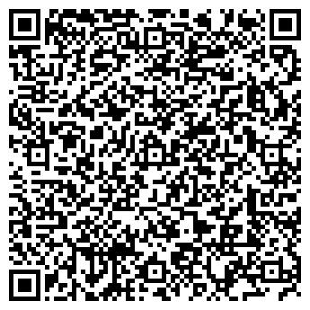 QR-код с контактной информацией организации 80299920434 Компьютерный сервис