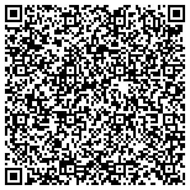 QR-код с контактной информацией организации Химчистка-прачечная, Дружба