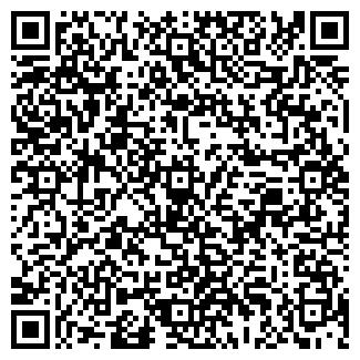 QR-код с контактной информацией организации ООО ЕЛЕНА