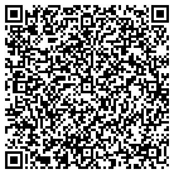 QR-код с контактной информацией организации ПРОМТРЕЙД-2000 ТОО