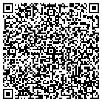 QR-код с контактной информацией организации ип Лепешко А.В.