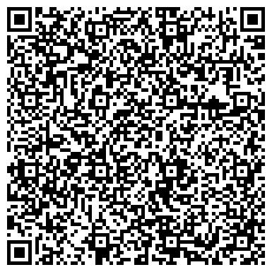 QR-код с контактной информацией организации ООО Профессиональный компьютерный мастер