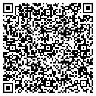 QR-код с контактной информацией организации БРАТУХИНА Т.Л.