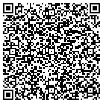 QR-код с контактной информацией организации ООО Винд Пласт
