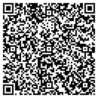 QR-код с контактной информацией организации ПУЛЬС ТОО