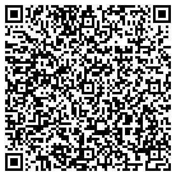 QR-код с контактной информацией организации ООО ЭрстМастер
