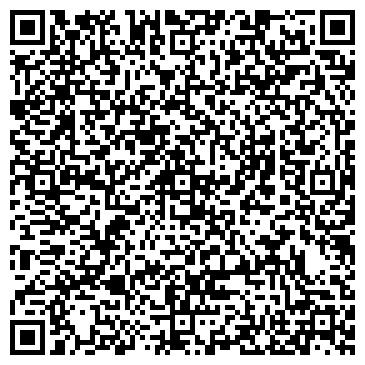 QR-код с контактной информацией организации ИП СТУДИЯ ПРИЧЕСКИ   Симановой Елены