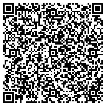 QR-код с контактной информацией организации ООО Текстилия