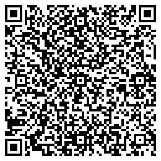 QR-код с контактной информацией организации УДАЧА, МУП