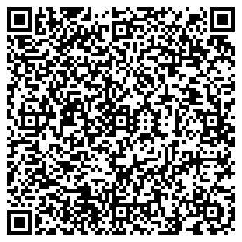 QR-код с контактной информацией организации РЕАПОЛ-2 ФИРМА ТОО