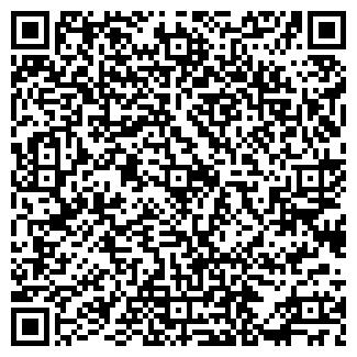 QR-код с контактной информацией организации ХЛЕБНИКОВА Н.Г.