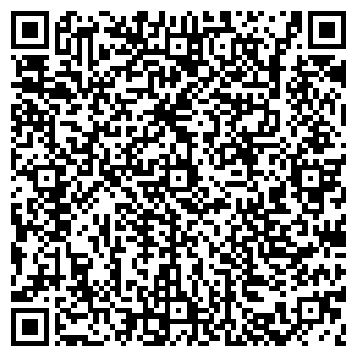 QR-код с контактной информацией организации АФРОДИТА НОУ