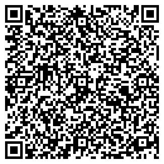 QR-код с контактной информацией организации НЕГРА