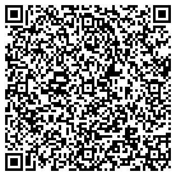 QR-код с контактной информацией организации РЕН-МОТОРС ФИРМА ТОО
