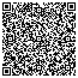 QR-код с контактной информацией организации ТАИС-ОБЛАКА