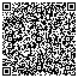 QR-код с контактной информацией организации ЭЛЕН И ЭЛЕН