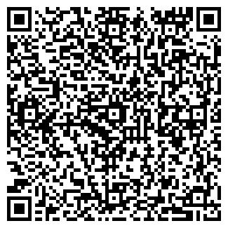 QR-код с контактной информацией организации HAPPY SUN