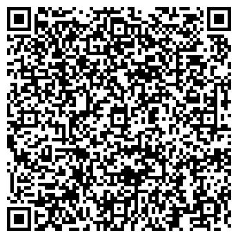 QR-код с контактной информацией организации СЕЛЕНА КОНСУЛЬТАНТ