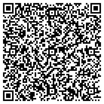 QR-код с контактной информацией организации ЛИДЕР СЕРТ