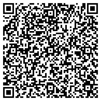 QR-код с контактной информацией организации ООО Qoovee