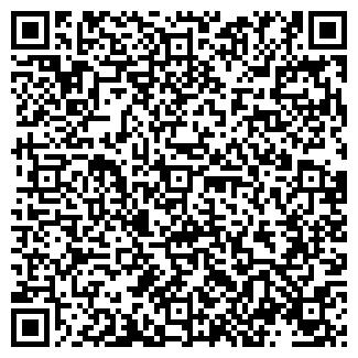 QR-код с контактной информацией организации РСУ-2 ЗАО