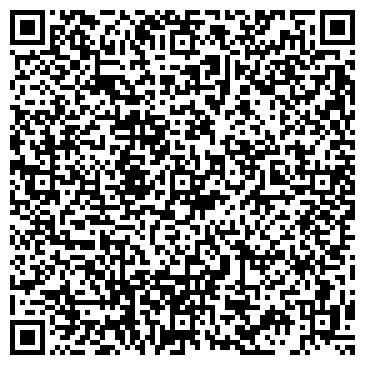 QR-код с контактной информацией организации ООО Грузовая Техника