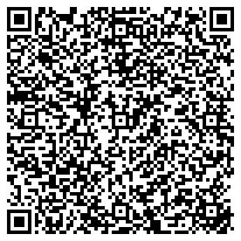 QR-код с контактной информацией организации РУБЕЖ XXI ВЕК
