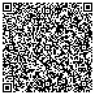 QR-код с контактной информацией организации ГБУ «Рубеж»