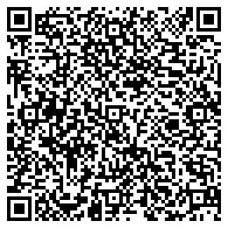 QR-код с контактной информацией организации ФИЛЁР