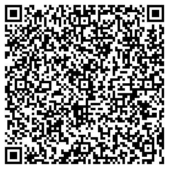 QR-код с контактной информацией организации ХРАНИТЕЛЬ