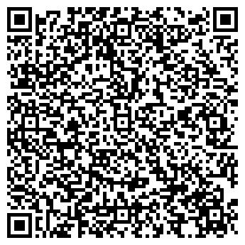 QR-код с контактной информацией организации ТОО Pangolin