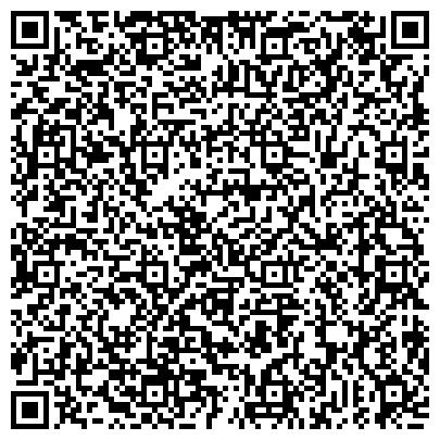 """QR-код с контактной информацией организации ТОО Сервисное обслуживание и наладка КИПиА - ТОО """"ТАРС group"""" Казахстан"""