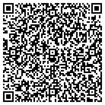 QR-код с контактной информацией организации МОСВОДОСТОК, ГУП