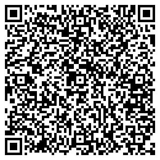 QR-код с контактной информацией организации ООО Эрбико Медиа