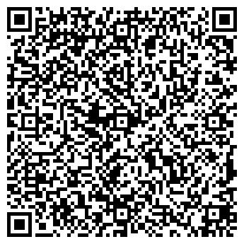 QR-код с контактной информацией организации ООО Программист.кг