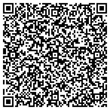 QR-код с контактной информацией организации 4-й район канализационной сети