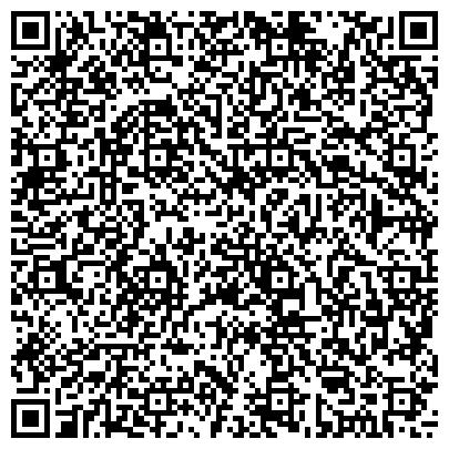 """QR-код с контактной информацией организации ПАО Компания """"Мосэнергосбыт"""" (Юго-Восточное отделение)"""