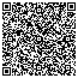 QR-код с контактной информацией организации ООО Типография Бишкек