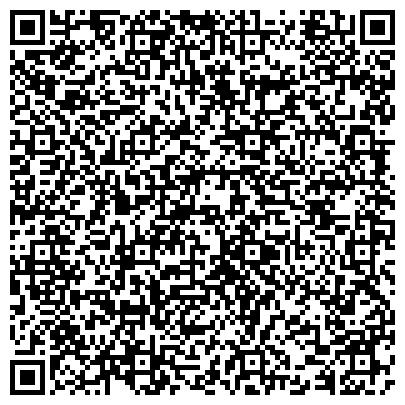 """QR-код с контактной информацией организации ПАО Компания """"Мосэнергосбыт"""" (Клиентский офис """"Восточное ТО"""")"""