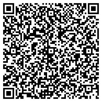 QR-код с контактной информацией организации СУ-11