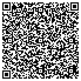 QR-код с контактной информацией организации САША ФИРМА ТОО