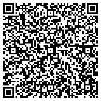 QR-код с контактной информацией организации ОсОО АТСОМ