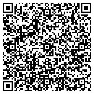 QR-код с контактной информацией организации ТОО B2B Kazakhstan