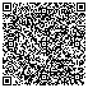 QR-код с контактной информацией организации КОМПЬЮСИТИ