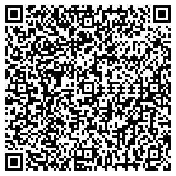 QR-код с контактной информацией организации СТАРТМАСТЕР