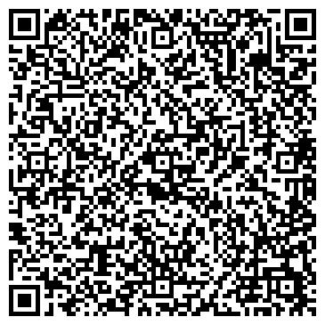 QR-код с контактной информацией организации ООО Тахосервис