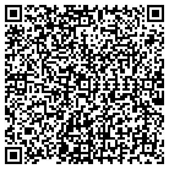 QR-код с контактной информацией организации СОФИТ