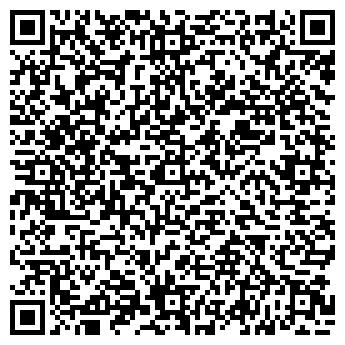 QR-код с контактной информацией организации АТОН-Ц