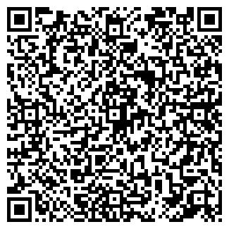 QR-код с контактной информацией организации МЭРНА